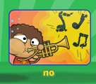 Play instrument no