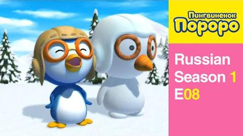 Pororo_S1_08_Who_Touched_My_Snowman