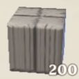 Polished Gray Wood Block Icon.png