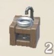 Wooden Sink Icon.png