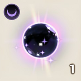 Planetary Strike Icon.png