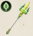 Staff of Hollow Souls II Icon.png