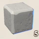 White Concrete Block Icon.png