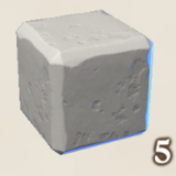 White Concrete Block Icon.png