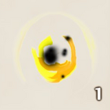 War Cry Icon.png