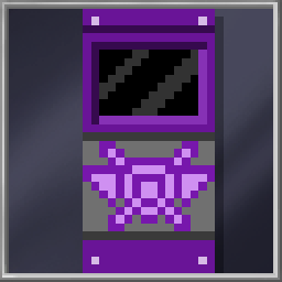 Dark Faction Door