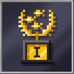 Golden Baby Cup Trophy