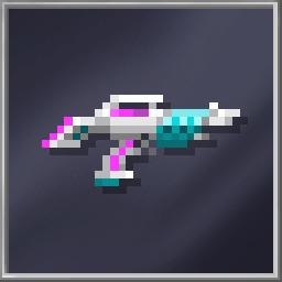 Spectrum Gun