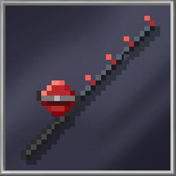 Carbon Fiber Rod (Fine)