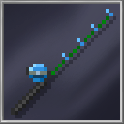 Fiberglass Rod (Flawless)