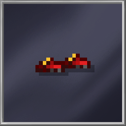 Nether Shoes