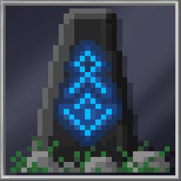 Blue Runestone