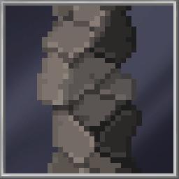 Rock Pillar