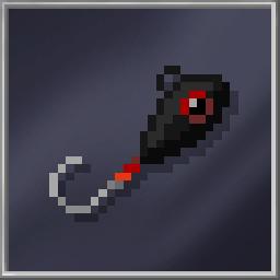 Black Tungsten Jig