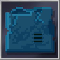 Blue Alien Ruins
