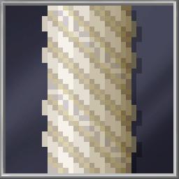 Alabaster Pillar