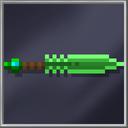 Emerald Sword.png