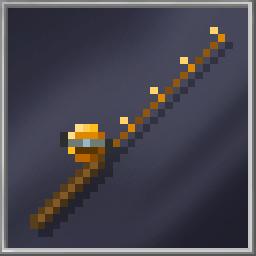 Bamboo Rod (Superior)