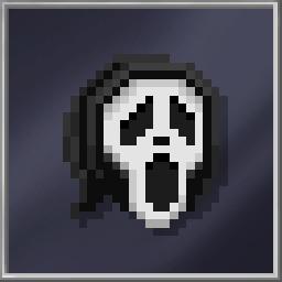 Shout Mask