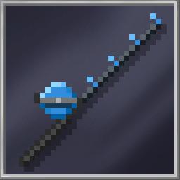 Carbon Fiber Rod (Flawless)