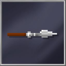 Pilum Spear