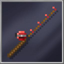 Bamboo Rod (Fine)