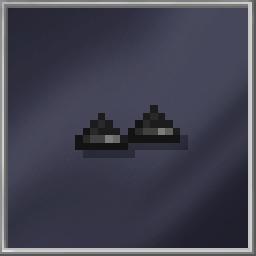 Blackbird Shoes