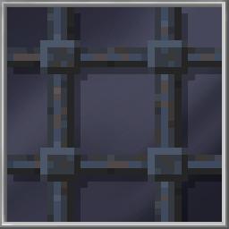 Iron Bars Background