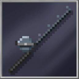 Carbon Fiber Rod (Basic)