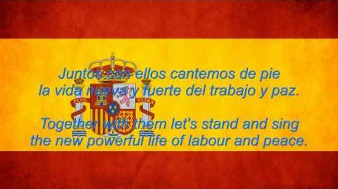 Spain National Anthem English lyrics
