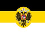 The Russian Empire (MCE)
