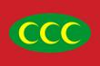 Ottoman flag.png