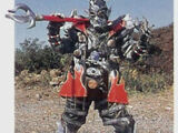 Chubozu (Power Rangers Ninja Storm)