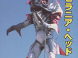Pirantishead (Mighty Morphin Power Rangers)