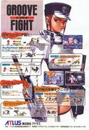 Groove On Fight flyer back