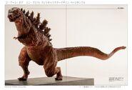Shin Godzilla (3rd form)
