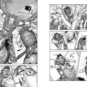 Yo Tan Wa vs. Goba Kingdom.jpg