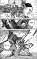 Enhanced Swordsmanship by Fu Tei