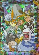 Digimon Adventure P5 (TCG)