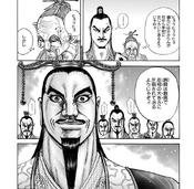 Ryo Fui's Pressure Kingdom