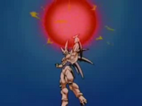 Minus Energy Power Ball
