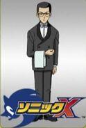 Mister Tanaka profile