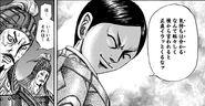 The Fear of Rin Ko Kingdom