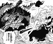 Yamato vs Kaido (One Piece)