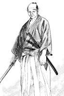 Kami Izumi Ise no Kami