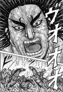 Hou Ken's Roar Kingdom