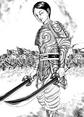 Rin Ko Kingdom