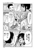 Tsubaki DanMachi swordsmanship 181