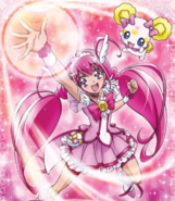 Cure Happy Light