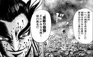Kanki, the Beheader Kingdom
